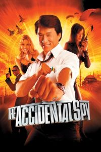 The Accidental Spy (Te wu mi cheng) (2001)