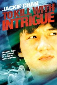To Kill with Intrigue (Jian hua yan yu jiang nan) (1977)
