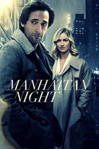 Manhattan Night (Manhattan Nocturne) (2016)