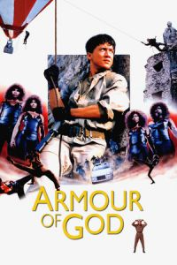 Armour of God (Lung hing foo dai) (1986)