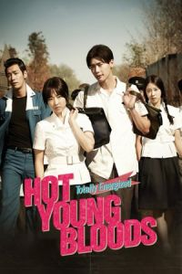 Hot Young Bloods (Pik-keulh-neun cheong-chun) (2014)
