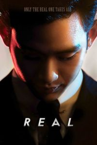 Nonton Real (Ri-eol) (2017) Film Subtitle Indonesia Streaming Movie Download Gratis Online