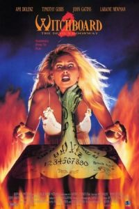 Witchboard 2 (Witchboard 2: The Devil's Doorway) (1993)