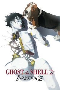 Ghost in the Shell 2: Innocence (Innocence) (2004)