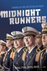 Midnight Runners (Cheong-nyeon-gyeong-chal) (2017)