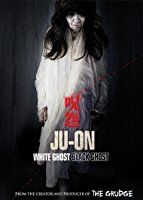 Ju-on: White Ghost (Ju-on: Shiroi rôjo) (2009)