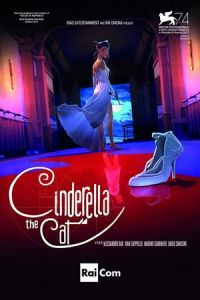 Cinderella the Cat (Gatta Cenerentola) (2017)