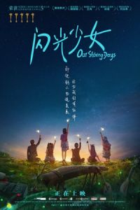 Nonton Our Shining Days (2017) Film Subtitle Indonesia Streaming Movie Download Gratis Online