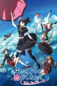 Love, Chunibyo & Other Delusions! Take on Me (Eiga Chuunibyou demo koi ga shitai! Take On Me) (2018)
