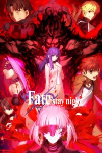 Gekijouban Fate/Stay Night: Heaven's Feel – II. Lost Butterfly(2019)