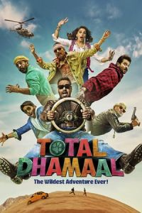Total Dhamaal(2019)