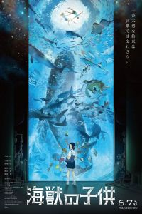 Children of the Sea (KaijA» no kodomo) (2019)