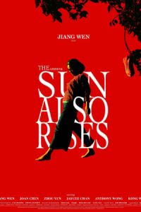 The Sun Also Rises (Tai Yang Chao Chang Sheng Qi) (2007)