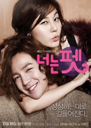 Nonton You're My Pet (Neo-neun Pet) (2011) Film Subtitle Indonesia Streaming Movie Download Gratis Online