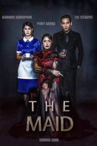 The Maid (2020)