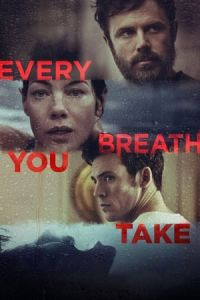 Every Breath You Take (You Belong to Me) (2021)